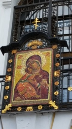 The Vladimir Icon of the Mother of God Church is located in one of the favorite areas of the city's intelligentsia, and has had many notable parishioners, including Fyodor Dostoyevsky.