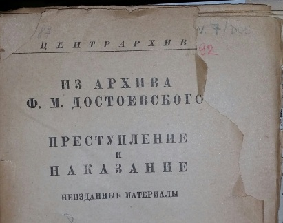 """UCL SSEES Library will be marking the anniversary by publishing a ""Libguide on Dostoevsky"". This Libguide, among other things, will cover audio-visual holdings in UCL SSEES Library, and previous events that took place in the UK to commemorate the anniversary (as well as include the links to digital copy of the first edition). """