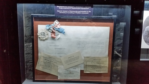 Documents related to Dostoevsky's attendance of the unveiling of the Pushkin monument in Moscow, June 8th 1880, where he gave his famous 'Pushkin speech'