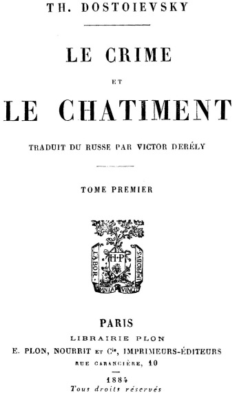 The cover page of the first French edition, from which the first English edition was translated Image credit, Courtesy of Jarndyce - The 19th Century Booksellers