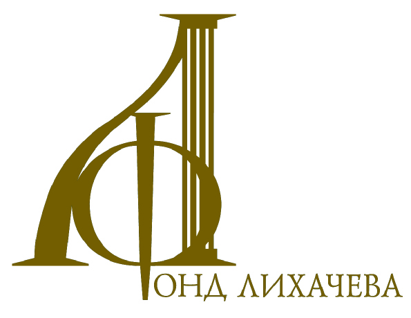 likhachev-foundation-logo
