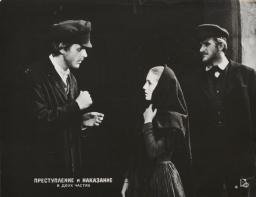 Prestuplenie I Nakazanie 1969 USSR Gelatin silver print on paper Image credit: BFI National Archive