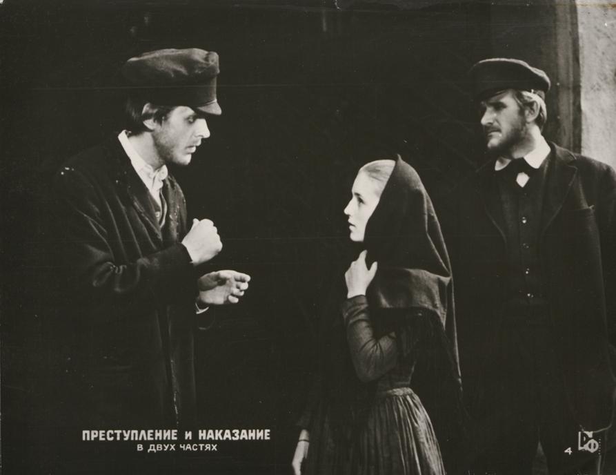 prestuplenie-i-nakazanie_1969